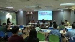港澳台传媒代表齐集香港论国安法
