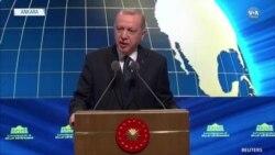 Erdoğan'dan Almanya'daki Saldırıyla İlgili Açıklama