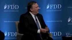 Ամերիկացի պաշտոնյաները հաստատում են, որ Փհենյանը կարող է հարված հասցնել ԱՄՆ-ին