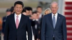 """美國總統拜登與習近平通電話 就一系列問題表達""""根本性的關注"""""""