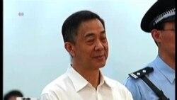 VOA连线:薄熙来上诉裁决结果即将公布