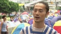 HONG KONG SOTVO
