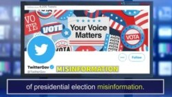 News Words: Misinformation and Disinformation