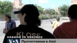 Новини за хвилину : 16 серпня 2011
