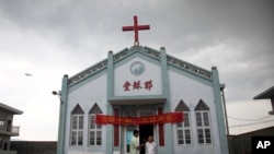 Campaign Against Church Crosses in China