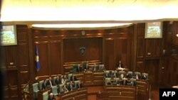 Parlamenti miraton rezolutë për përfundimin e mbikqyrjes së pavarësisë