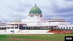 Nigeria National Assembly building