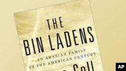 'Bin-Ladenovi: jedna arapska obitelj u američkom stoljeću'