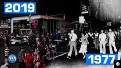 ნიუ-იორკი 2019-1977