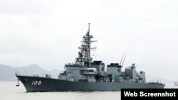 Tàu hộ vệ Nhật Akebono. Photo VNExpress.