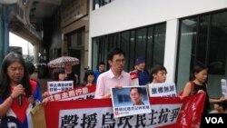 香港团体中联办抗议乌坎维权村长遭判刑