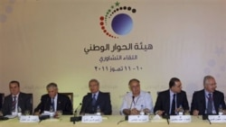 مخالفان سرشناس سوريه ديالوگ پيشنهادی دولت را تحريم کردند
