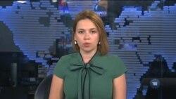 Час-Тайм. Засідання Ради Безпеки ООН через указ Путіна - очікування