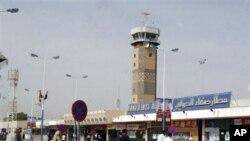 Zračna luka u Saani, glavnom gradu Jemena (arhivski foto)