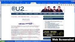 U2 qrupunun saytı