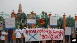 泰国的抗议者在一个公园外举行选举示威