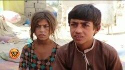 افغان جنگ کے بچوں اور خواتین پر اثرات