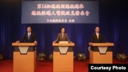 中華民國第14任總統候選人首場電視政見發表會於民視舉行。 (中央選舉委員會)