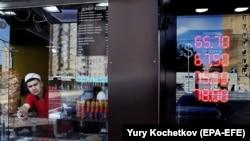У пункта обмена валют в Москве. Архивное фото