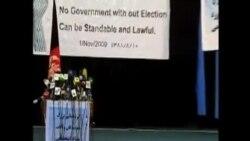 انتخابات رياست جمهوری افغانستان