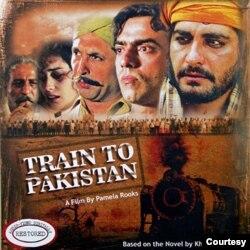 فلم 'ٹرین ٹو پاکستان' پوسٹر