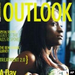 ປື້ມພາບລວມລາຍງານໂດຍອົງການ ສະຫະປະຊາຊາດວ່າດ້ວຍການຕ້ານ ໂຣກເອັສ (UNAIDS Outlook) ປີ 2010