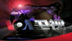 VOA卫视 (2014年10月25日 第一小时节目)
