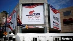 Quicken Loans Arena di Cleveland, Ohio, siap menggelar acara Konvensi Partai Republik (16/7).