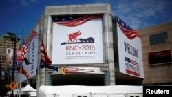 共和党全国代表大会所在地-俄亥俄州克利夫兰速贷体育中心(2016年7月16日)