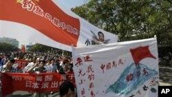 Антияпонские протесты в Пекине, Китай. 16 сентября 2012 года