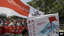 9月16日﹐中國民眾高舉抗議標語在日本駐北京領事館前遊行示威。