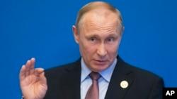Putin manifestou sua posição em Pequim