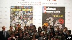 新闻局庆祝英文刊物《台湾评论》和《台湾光华杂志》创刊60周年和35周年