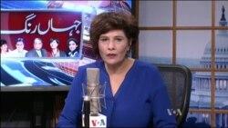ریڈیو آن ٹی وی May 31, 2016