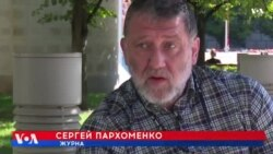 Сергей Пархоменко о том, как работает проект «Диссернет»