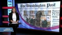 21 Mayıs Amerikan Basınında Özetler