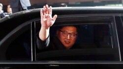 焦点对话:金正恩投向美韩,中国尴尬靠边站?