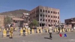 Li Yemenê Erîşên Esmanî 2 Kesan Dikujin û bi Dehan Birîndar Dikin