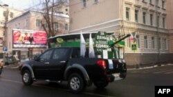 Автопробег «Москва сжимает белое кольцо»