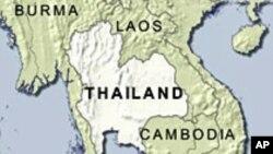 تھائی لینڈ: کرفیو میں دو روز کی توسیع