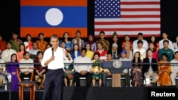 Participants listen as U.S. President Barack Obama holds a town hall-style meeting with a group of Young Southeast Asian Leaders Initiative (YSEALI) attendees.