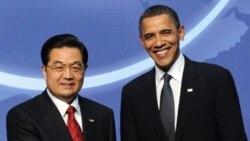 رییس جمهوری آمریکا بر وضع تحریم های جدید علیه ایران تاکید می گذارد