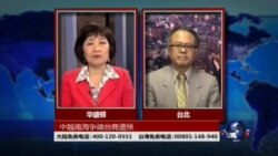 VOA卫视(2014年5月18日 第二小时节目)