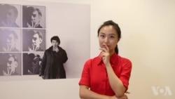 走进美国:安迪·沃霍尔和艾未未的艺术对话