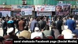 اخیرا صرافان در شهر کابل در اعتراض به ناامنی، دست به اعتصاب زدند