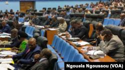 Vue sur le sénat de Brazzaville, le 31 août 2017. (VOA/Ngouela Ngoussou)