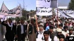 جریان تظاهرات ضد حملات پاکستان بر خاک افغانستان در شهر کابل