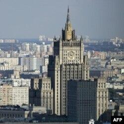 Rossiya Tashqi ishlar vazirligi joylashgan bino, Moskva