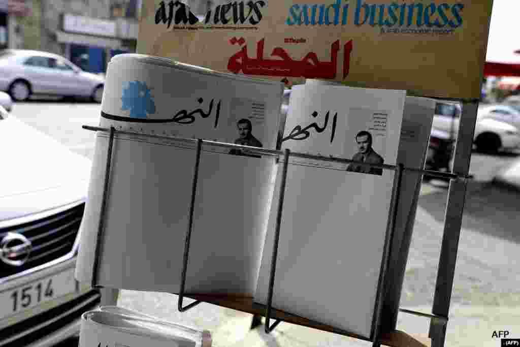 لبنان کے کثیرالاشاعت اخبار، 'النہر' نے اسٹیبلشمنٹ کے خلاف آج کا شمارہ بالکل سادہ شائع کیا ہے۔ لبنان چھ ماہ سے سیاسی بحران کا شکار ہے اور اخبار نے معاشی و سماجی مسائل کی طرف توجہ دلانے کے لیے آج کچھ نہ چھاپنے کا فیصلہ کیا۔