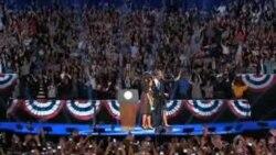 2012. u američkoj politici